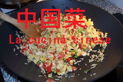 My recipes Chinese cuisine!